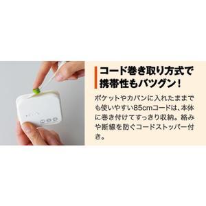 キングジム/デジタル耳せん/MM1000シロ|cocodecow|05