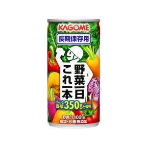 カゴメ/野菜一日これ一本長期保存用190g 1本