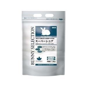 イースター/バニーセレクション スーパーシニア1.3Kg