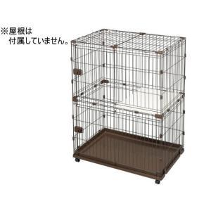 アイリスオーヤマ/コンビネーションサークル 2段 ブラウン/P-CS-932|cocodecow