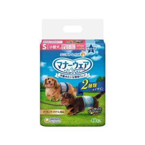 ユニチャーム/マナーウェア 男の子用 小型犬用 46枚 cocodecow