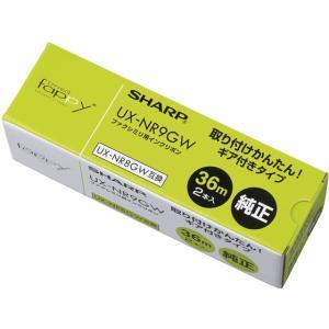 シャープ/FAX用インクリボン A4 2本入 ...の関連商品3