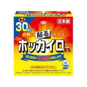 興和新薬/ホッカイロ 貼るタイプミニ 30個