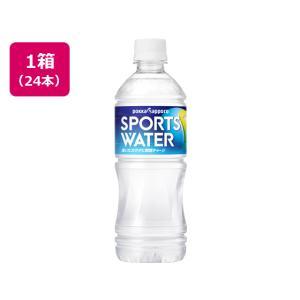 ポッカサッポロ/スポーツウォーター550ml 24本|cocodecow
