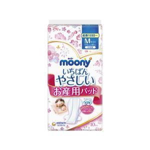 ユニ・チャーム/ムーニー お産用ケアパッドM 10枚|cocodecow