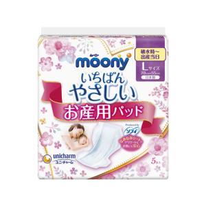 ユニ・チャーム/ムーニー お産用ケアパッドL 5枚|cocodecow