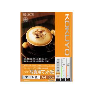 コクヨ/IJプリンタ用紙 写真用マット紙 A4 50枚/KJ-M14A4-50