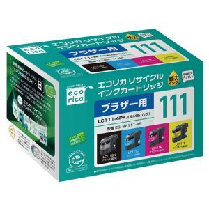 エコリカ/ブラザー用リサイクルインクカートリッジLC111-4PK cocodecow