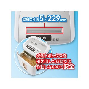 アスカ/マイクロカットシュレッダー A4 静音タイプ/S62MC|cocodecow|04