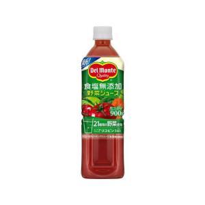 【仕様】緑黄色野菜を中心に旬に収穫した21種類の野菜を使用しています。 ●原材料名:トマトジュース(...