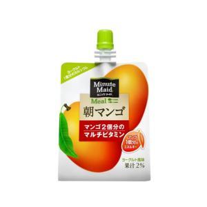 コカ・コーラ ミニッツメイド 朝マンゴ 180gの商品画像|ナビ