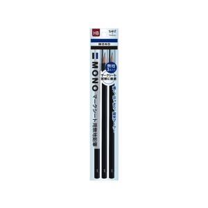 トンボ鉛筆/モノマークシート用鉛筆 無地 HB 3本/ACA-312