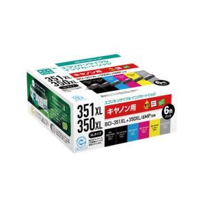 エコリカ/リサイクルインク 6色パック ECI-C351XL-6P|cocodecow