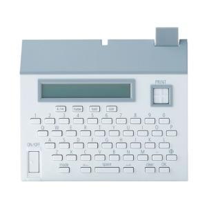 キングジム/テーププリンターこはる 白/MP20シロ|cocodecow