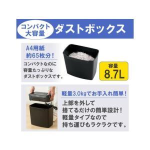 アイリスオーヤマ/パーソナルシュレッダー ブラック/P5GCX|cocodecow|03