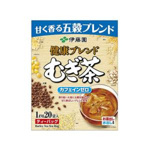 伊藤園/健康ブレンドむぎ茶ティーバッグ 20袋