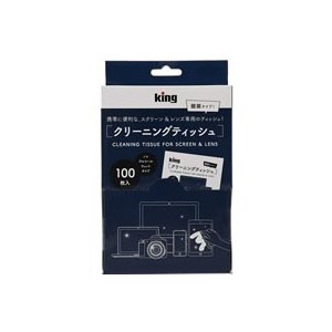 King/レンズクリーニングティッシュ 100枚入り/PSCL100N2|cocodecow