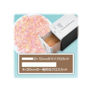 アスカ/マイクロカットシュレッダー/S59M|cocodecow|05