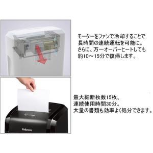 フェローズ/空冷式 デスクサイドシュレッダー 48CX/4704401|cocodecow|02