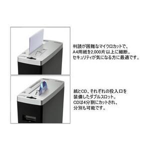 フェローズ/マイクロカット デスクサイドシュレッダー JB-06CDM/4704701 cocodecow 02