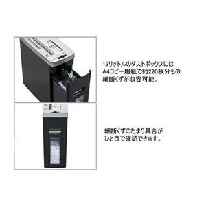 フェローズ/マイクロカット デスクサイドシュレッダー JB-06CDM/4704701 cocodecow 03