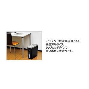 フェローズ/マイクロカット デスクサイドシュレッダー JB-06CDM/4704701 cocodecow 04