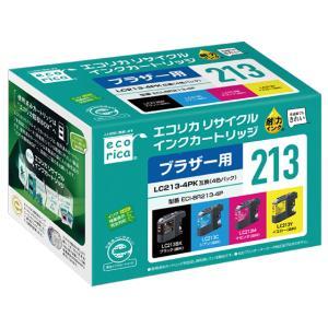 エコリカ/LC213-4PK 互換リサイクルインク 4色パック/ECI-BR213-4P|cocodecow