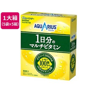 コカ・コーラ/アクエリアス1日分のマルチビタミンパウダー 1L用 5袋入*5箱|cocodecow