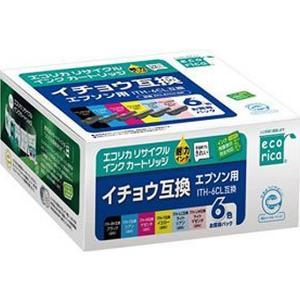 エコリカ/ITH-6CL互換リサイクルインク 6色パック/ECI-EITH-6P|cocodecow