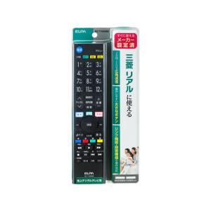 朝日電器/テレビリモコン 三菱用/RC-TV009MI|cocodecow
