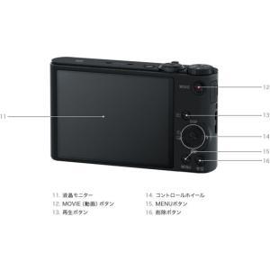 ソニー/デジタルスチルカメラ サイバーショット ホワイト/DSC-WX350 W|cocodecow|05