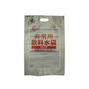 アイリスオーヤマ/非常用飲料水袋 10L用/MB-10 cocodecow