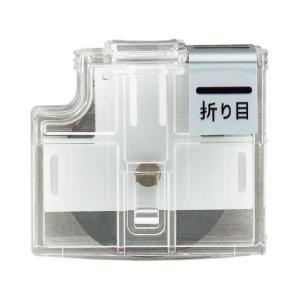 プラス/ハンブンコ用替刃 折り目 PK-800H3/26-476