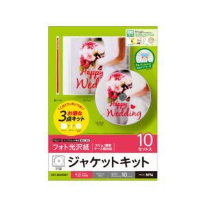 エレコム/CD/DVD用ジャケットキット/EDT-KDVDSET cocodecow
