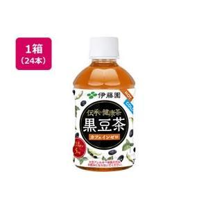 伊藤園/伝承の健康茶 黒豆茶 PET275ml×24本|cocodecow