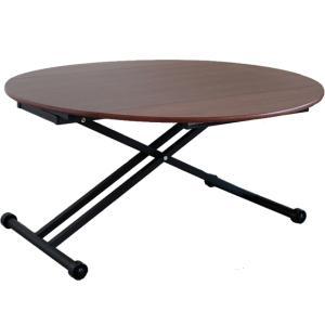 東馬/アイル 昇降テーブル ブラウンの写真