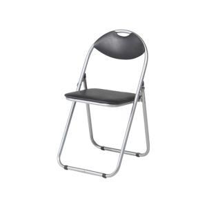 折りたたみ椅子 ベーシックタイプ パイプ椅子 ミーティングチェア 会議椅子 会議チェア 折り畳み椅子 416156 法人宛限定の商品画像|ナビ