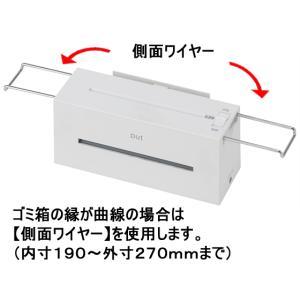 ナカバヤシ/パーソナルシュレッダ プット ホワイト/NSE-TM1W cocodecow 03