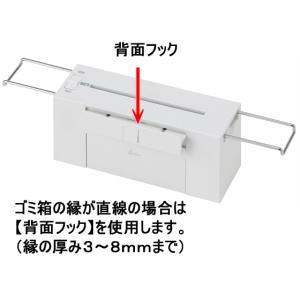 ナカバヤシ/パーソナルシュレッダ プット ホワイト/NSE-TM1W cocodecow 04