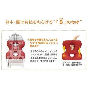 MOGU/姿勢体幹サポーターエイト 赤|cocodecow|03
