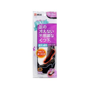 桐灰化学/足の冷えないくつ下 足スッポリインナーソックス22-25cm|cocodecow