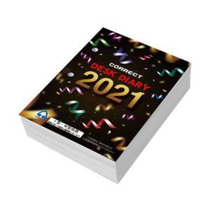コレクト/卓上日記 I型・W型共通替紙 2020年版/D-101 cocodecow
