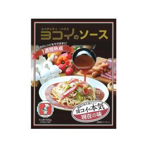 日本製麻/ヨコイのソース 現在の味