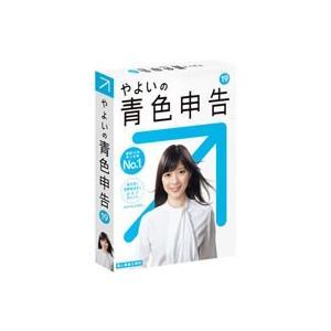 弥生/やよいの青色申告19新元号・消費税改正/YUAM0001|cocodecow