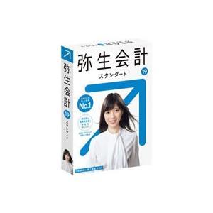 弥生/弥生会計19 スタンダード|cocodecow