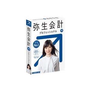 弥生/弥生会計19 プロフェッショナル|cocodecow