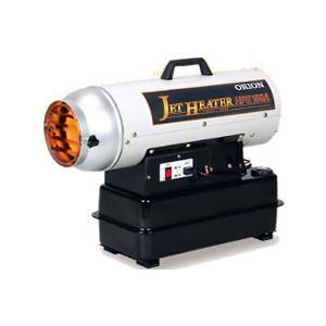 オリオン機械/ジェットヒーターHP (50Hz用)/HPE150A 50Hz|cocodecow