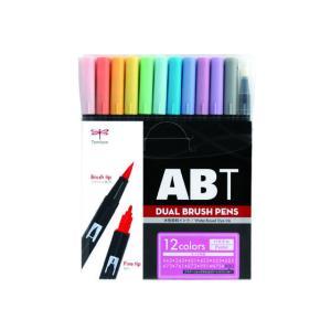 【仕様】初めての方にも選びやすい多色セット。アートシーンを牽引するデザイナーたちに支持され続ける「筆...