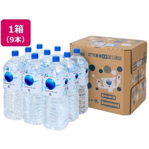 キリンビバレッジ/アルカリイオンの水2L 9本|cocodecow