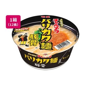 【仕様】熱湯60秒でさらにバリカタ食感! 豚骨ラーメンの独特な粉っぽさを表現したノンフライ豚骨専用バ...